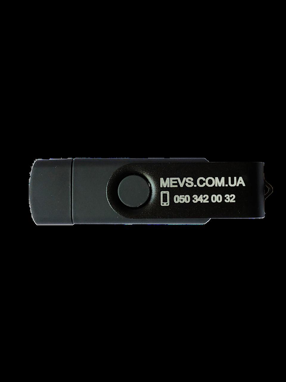USB накопитель 32GB с micro USB