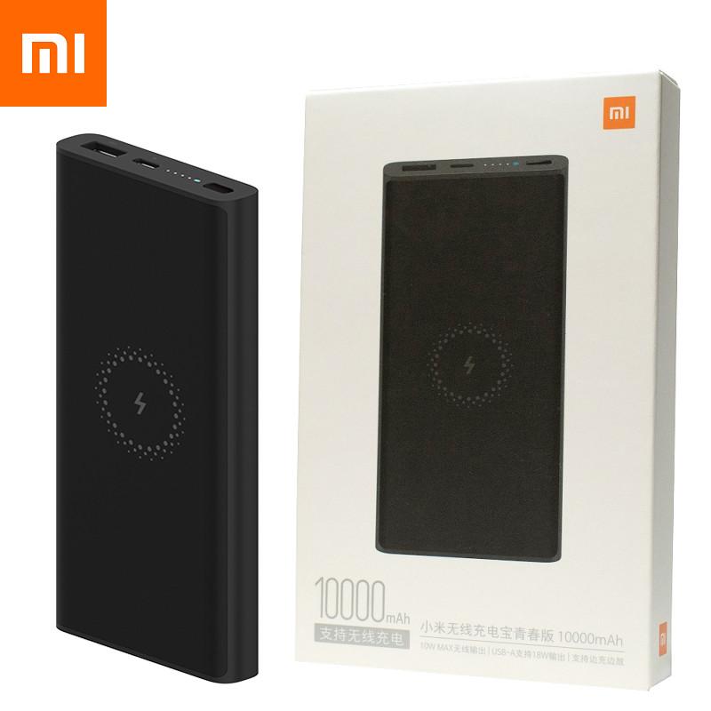 Оригинальный Xiaomi Mi Wireless Power Bank 10000 mAh WPB15ZM (VXN4280CN) Qi Беспроводная Зарядка QC4.0 18W
