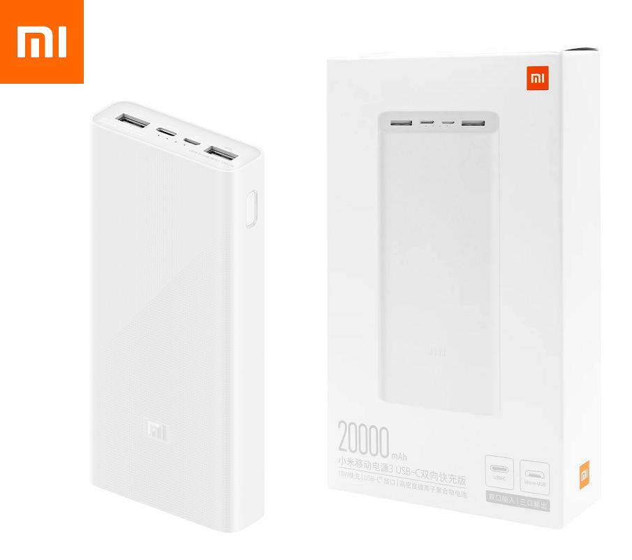 Противоударный чехол для Xiaomi Mi Power Bank 3 20000 mAh PLM18ZM PB200LZM (VXN4258CN/VXN4285/VXN4265)