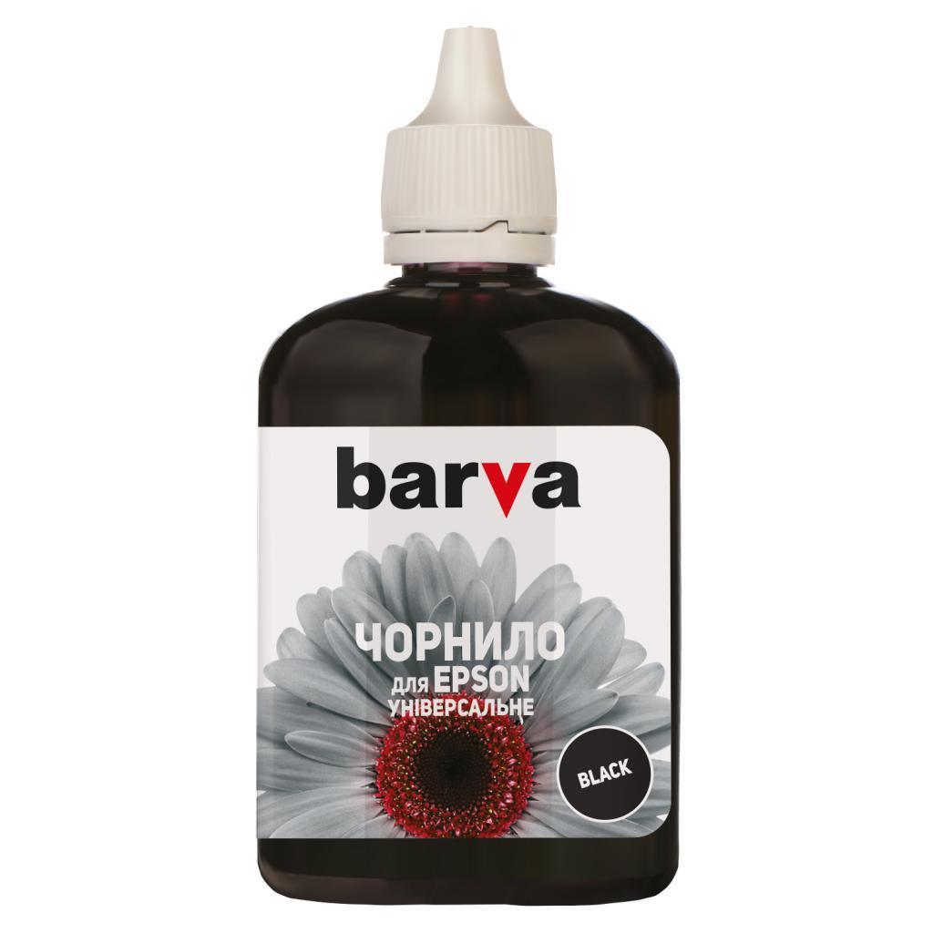 Чернила BARVA EPSON Universal №1 90г BLACK (EU1-445)