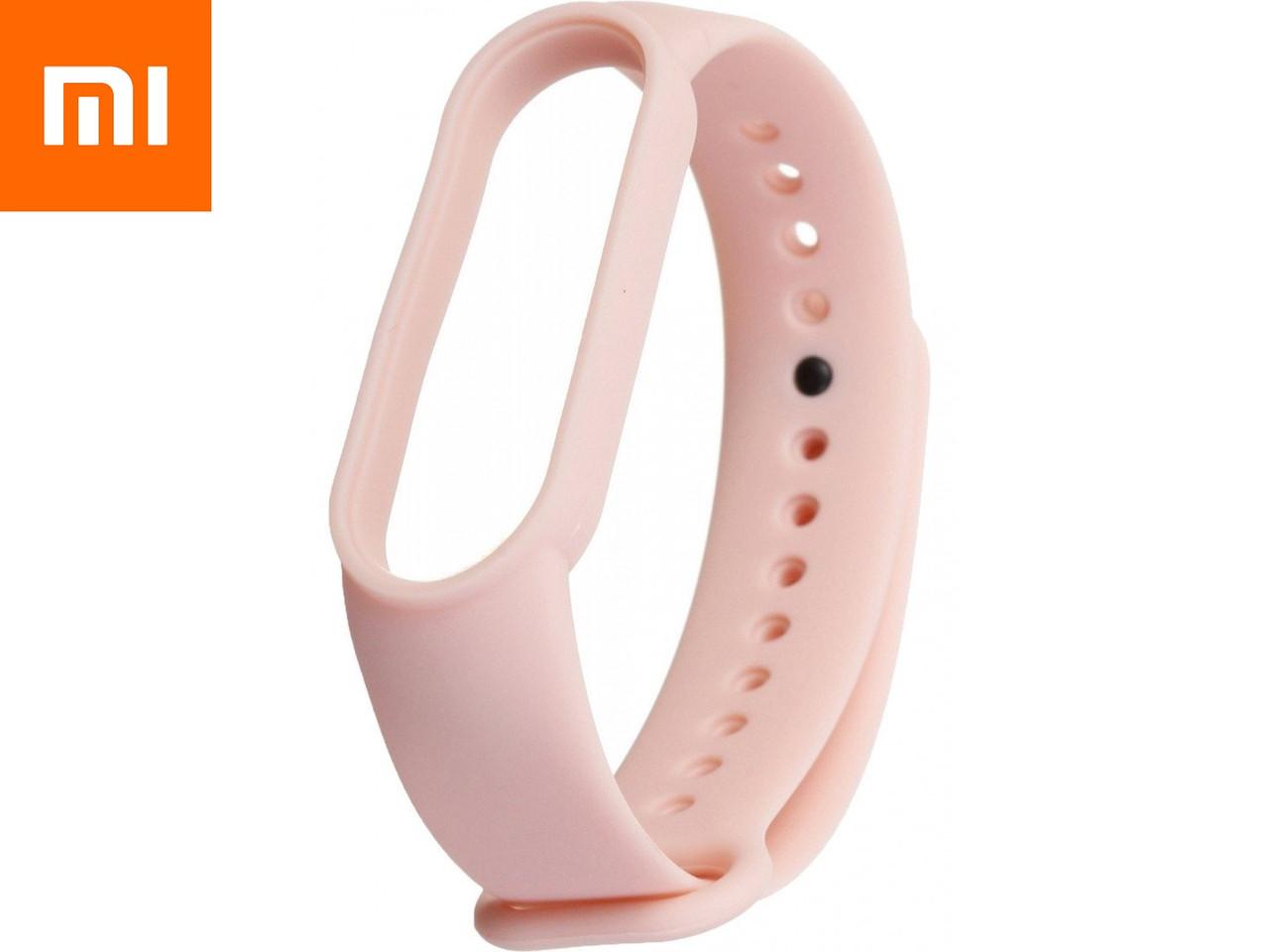 Ремешок для Xiaomi Mi Band 5 Кремовый Оригинальное Качество Cream Pink Sand