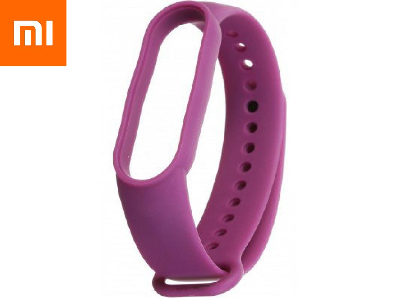 Ремешок для Xiaomi Mi Band 5 Фиолетовый Оригинальное Качество Purple